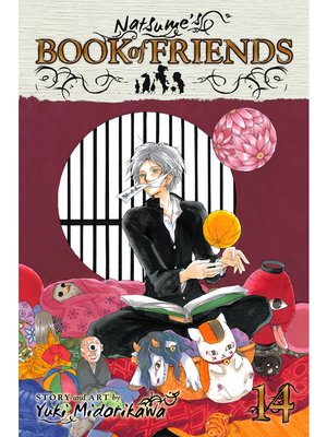 cover image of Natsume's Book of Friends, Volume 14
