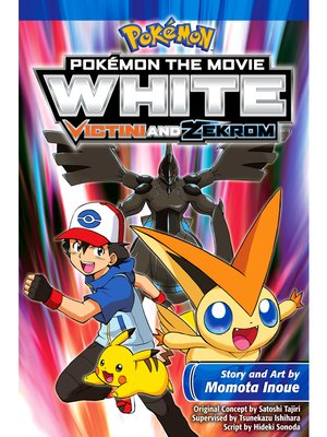 cover image of White: Victini and Zekrom