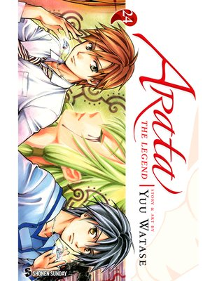 cover image of Arata: The Legend, Volume 24