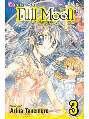 cover image of Full Moon, Volume 3