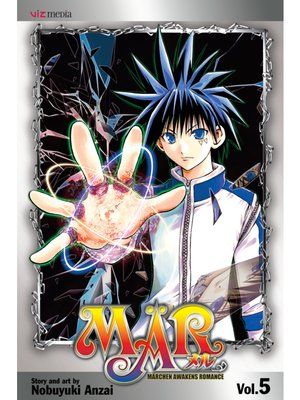 cover image of MÄR, Volume 5