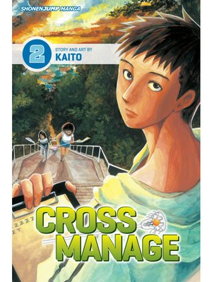 cover image of Cross Manage, Volume 2