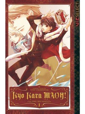 cover image of Kyo Kara MAOH!, Volume 1