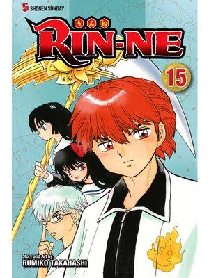 cover image of RIN-NE, Volume 15