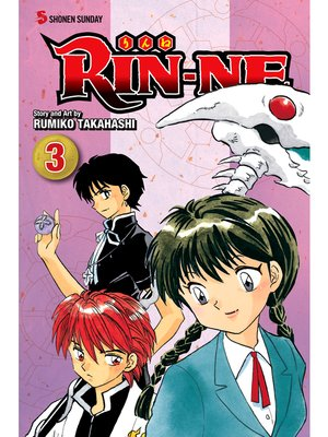 cover image of RIN-NE, Volume 3