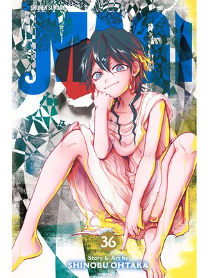cover image of Magi: The Labyrinth of Magic, Volume 36