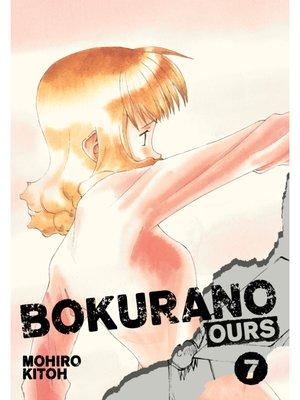 cover image of Bokurano: Ours, Volume 7