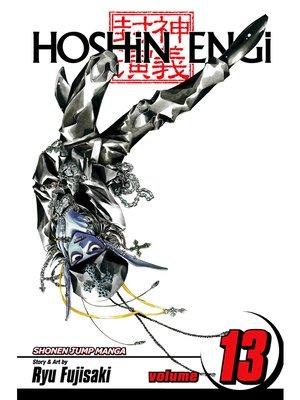 cover image of Hoshin Engi, Volume 13