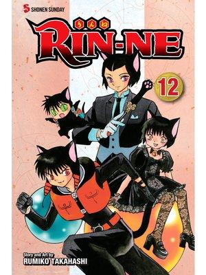 cover image of RIN-NE, Volume 12