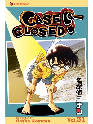 cover image of Case Closed, Volume 31