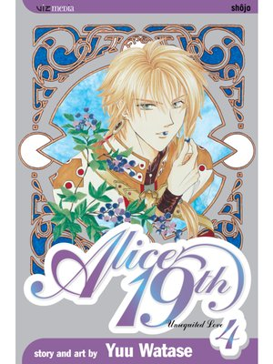 cover image of Alice 19th, Volume 4