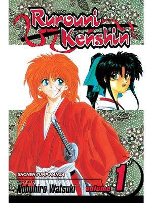 cover image of Rurouni Kenshin, Volume 1