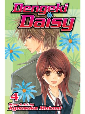 cover image of Dengeki Daisy, Volume 4