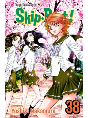 cover image of Skip Beat!, Volume 38