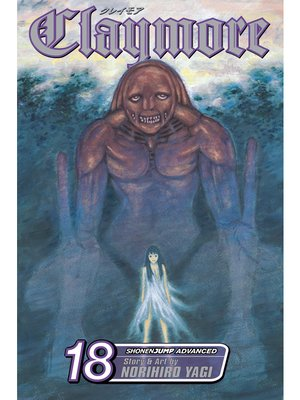 cover image of Claymore, Volume 18