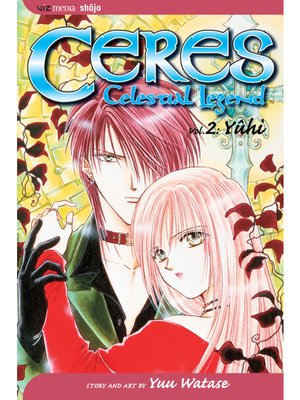 cover image of Ceres: Celestial Legend, Volume 2
