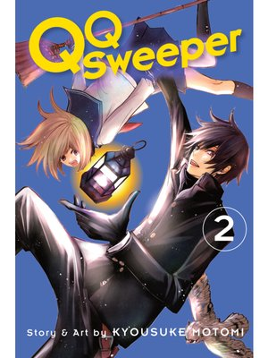 cover image of QQ Sweeper, Volume 2