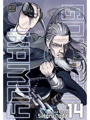 cover image of Golden Kamuy, Volume 14