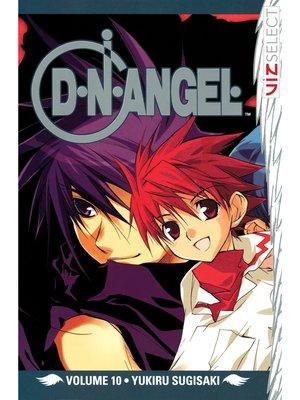cover image of D・N・ANGEL, Volume 2