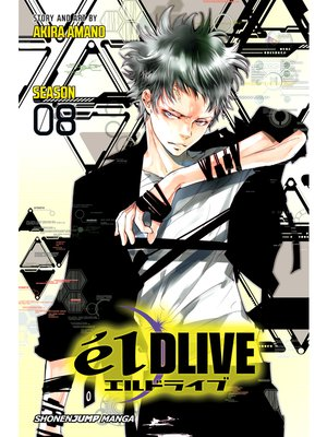 cover image of élDLIVE, Volume 8
