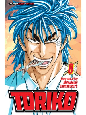 cover image of Toriko, Volume 8