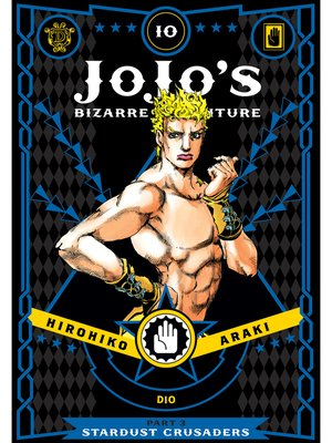 cover image of JoJo's Bizarre Adventure: Part 3 - Stardust Crusaders, Volume 10