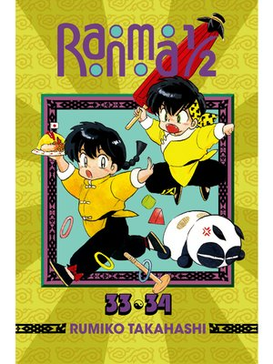 cover image of Ranma 1/2 (2-in-1 Edition), Volume 17