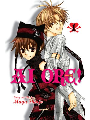 cover image of Ai Ore!, Volume 1