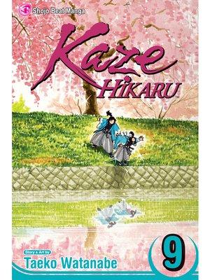 cover image of Kaze Hikaru, Volume 9