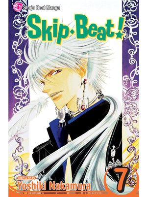 cover image of Skip Beat!, Volume 7