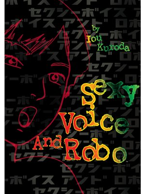 cover image of Sexy Voice and Robo