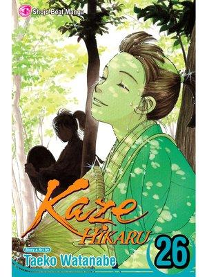 cover image of Kaze Hikaru, Volume 26