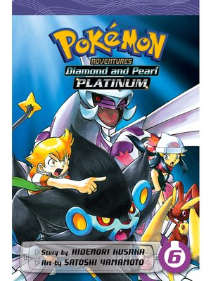 cover image of Pokémon Adventures, Volume 35