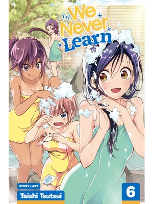 cover image of We Never Learn, Volume 6