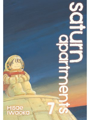 cover image of Saturn Apartments, Volume 7