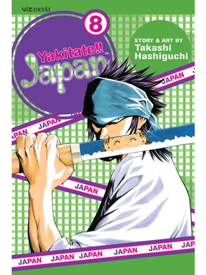 cover image of Yakitate!! Japan, Volume 8