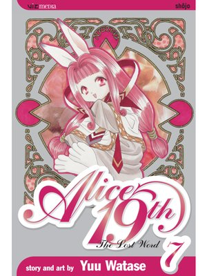 cover image of Alice 19th, Volume 7