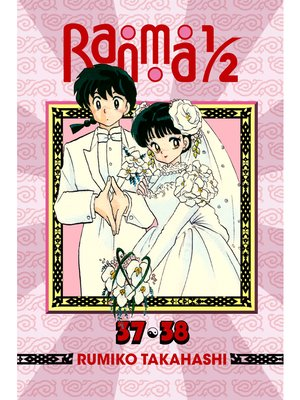 cover image of Ranma 1/2 (2-in-1 Edition), Volume 19