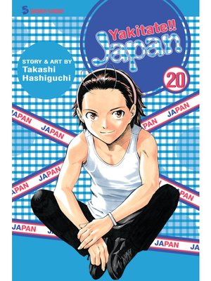 cover image of Yakitate!! Japan, Volume 20