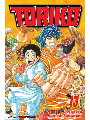 cover image of Toriko, Volume 13