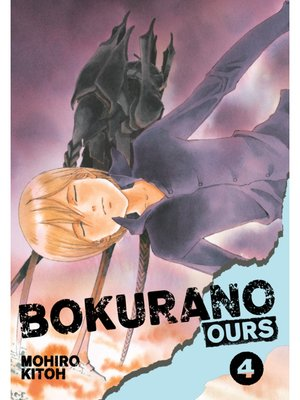 cover image of Bokurano: Ours, Volume 4
