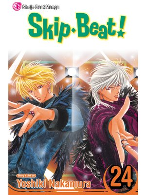 cover image of Skip Beat!, Volume 24