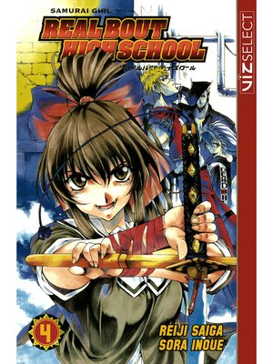 cover image of Samurai Girl Real Bout High School, Volume 4