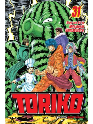 cover image of Toriko, Volume 31