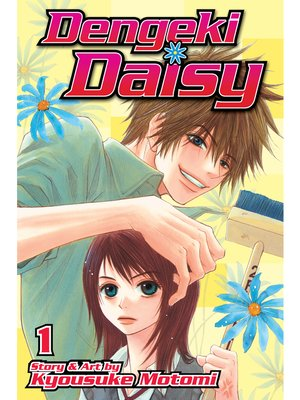 cover image of Dengeki Daisy, Volume 1