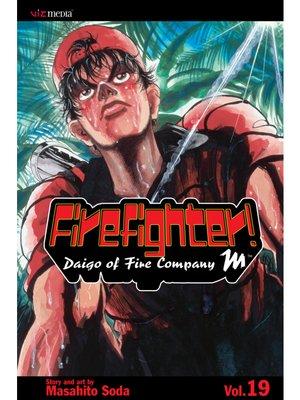 cover image of Firefighter!: Daigo of Fire Company M, Volume 19