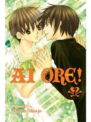 cover image of Ai Ore!, Volume 7