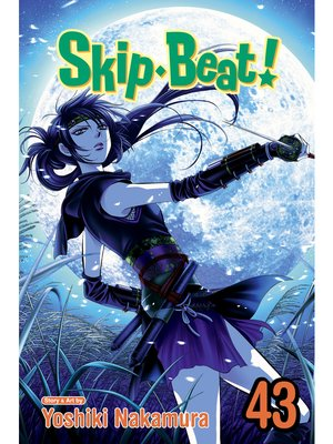 cover image of Skip・Beat!, Volume 43