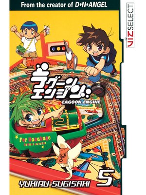 cover image of Lagoon Engine, Volume 5