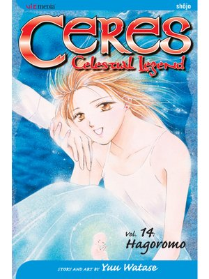 cover image of Ceres: Celestial Legend, Volume 14
